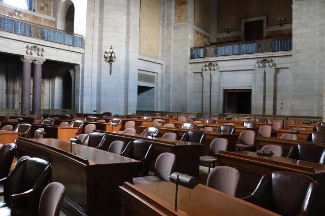 Nebraska State Capitol Legislative Chamber